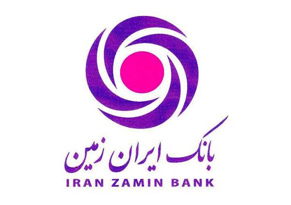 رمز دوم پویا - ایران زمین
