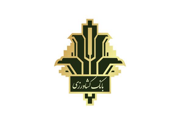 رمز دوم پویا - بانک کشاورزی