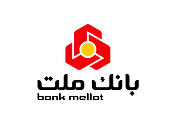 رمز دوم پویا - بانک ملت