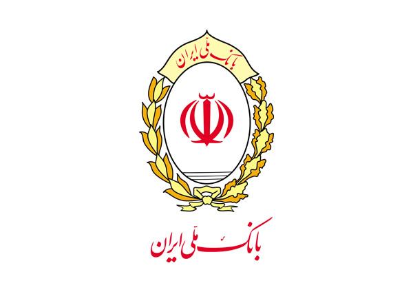 رمز دوم پویا - بانک ملی
