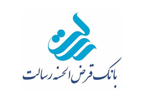 رمز دوم پویا - بانک قرضالحسنه رسالت
