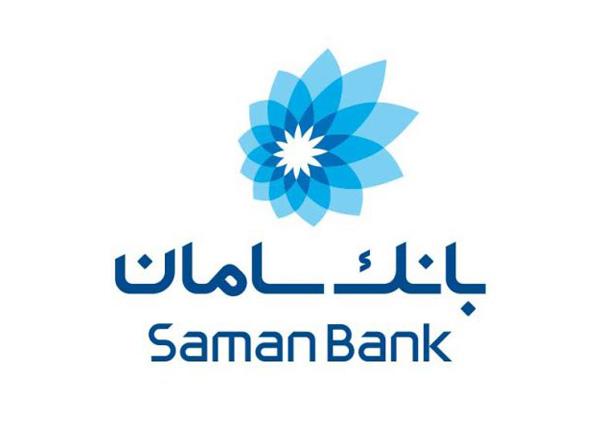 رمز دوم پویا - بانک سامان